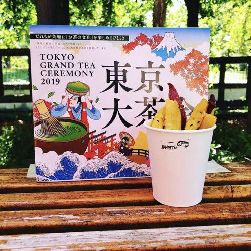 東京大茶会🍵inたてもの園 大沢農園さんの 🍠紅あずま×シルクスイート🍠で大学いも✨